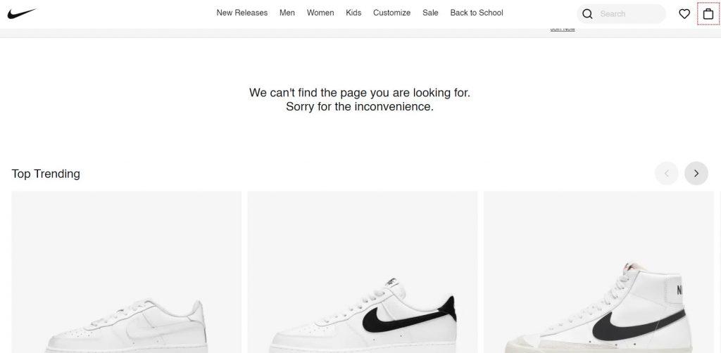 Nike 404 Page